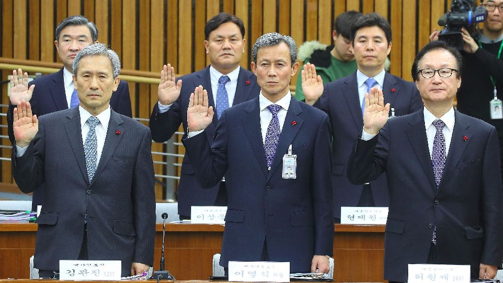 south-korea-scandal-hearings