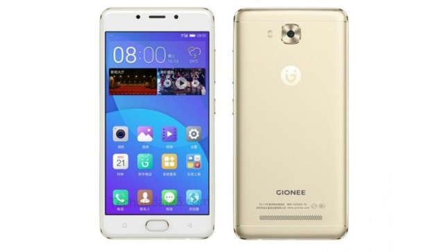 gionee-f5