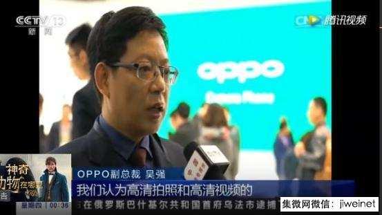 oppo-wu-qiang-5g-camera
