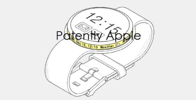 samsung-screen-2-watch-patent