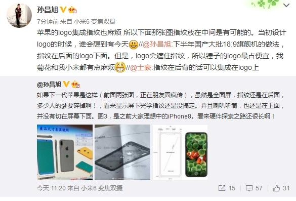 apple-iphone-fulldisplay-fingerprint-at-the-back-2