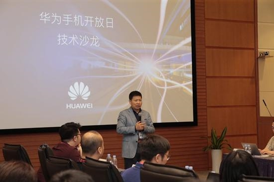 huawei-ceo-richard-yu-memory-display