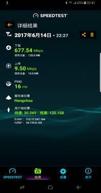 china-mobile-qualcomm-5g