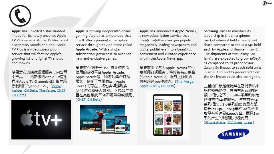 老年 | IF News | Page 67