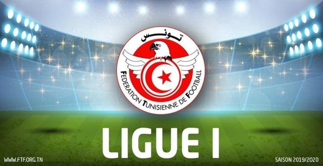 la ligue de soccer Ligue 1 Pro tunisie jmg