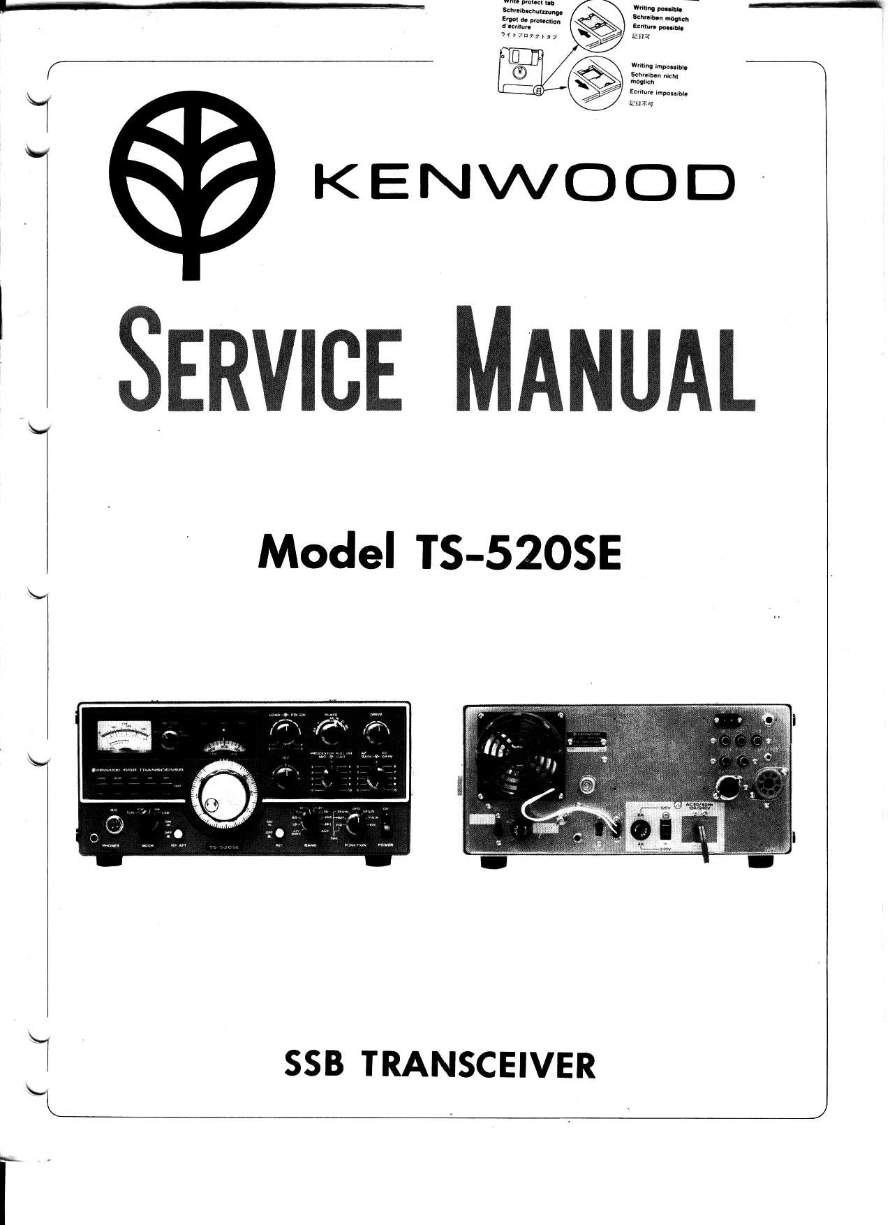 Free Download Program 20ms233s Service Manual
