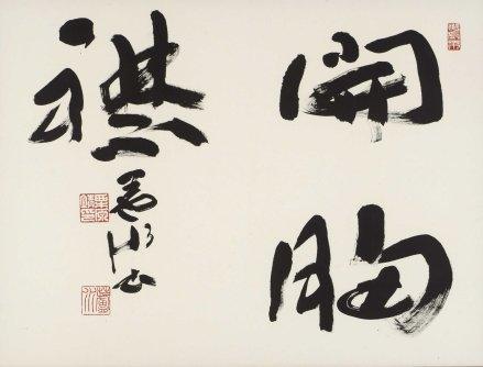 150-s-kurihara-rosui11