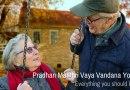 Pradhan Manthri Vaya Vandana Yojana (PMVVY)T-842 | Review