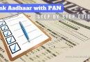 Link Aadhaar to PAN – Online and offline – step by step guide
