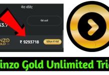 20Rs Per Refer) Lopscoop app unlimited refer trick, 20Rs per