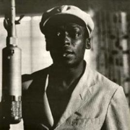 Miles Davis – The Musings of Miles