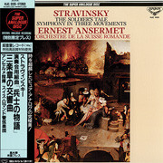 The Soldier's Tale Symphony in Three Movements : Stravinsky