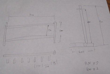 ギター・スタンドのラフ設計図