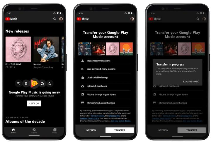 Как перенести контент из Google Play Music в YouTube Music