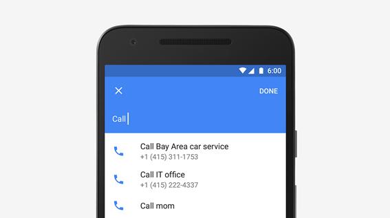 Google_Calendar_android1