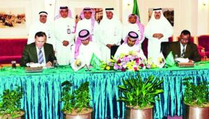 Yanbu signs agreement to become first Smart City in KSA