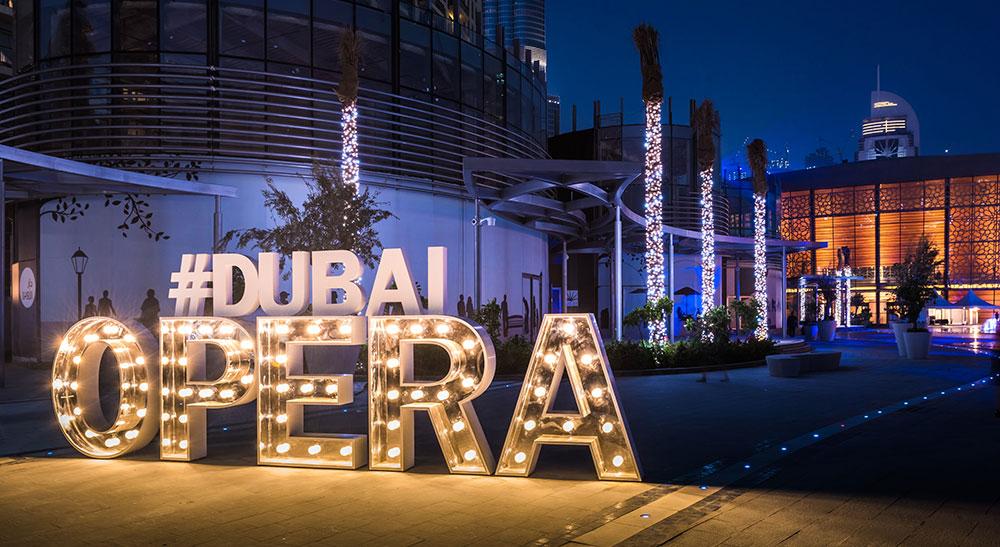 Siemens' digital tech makes Dubai Opera one of the world's smartest concert spaces