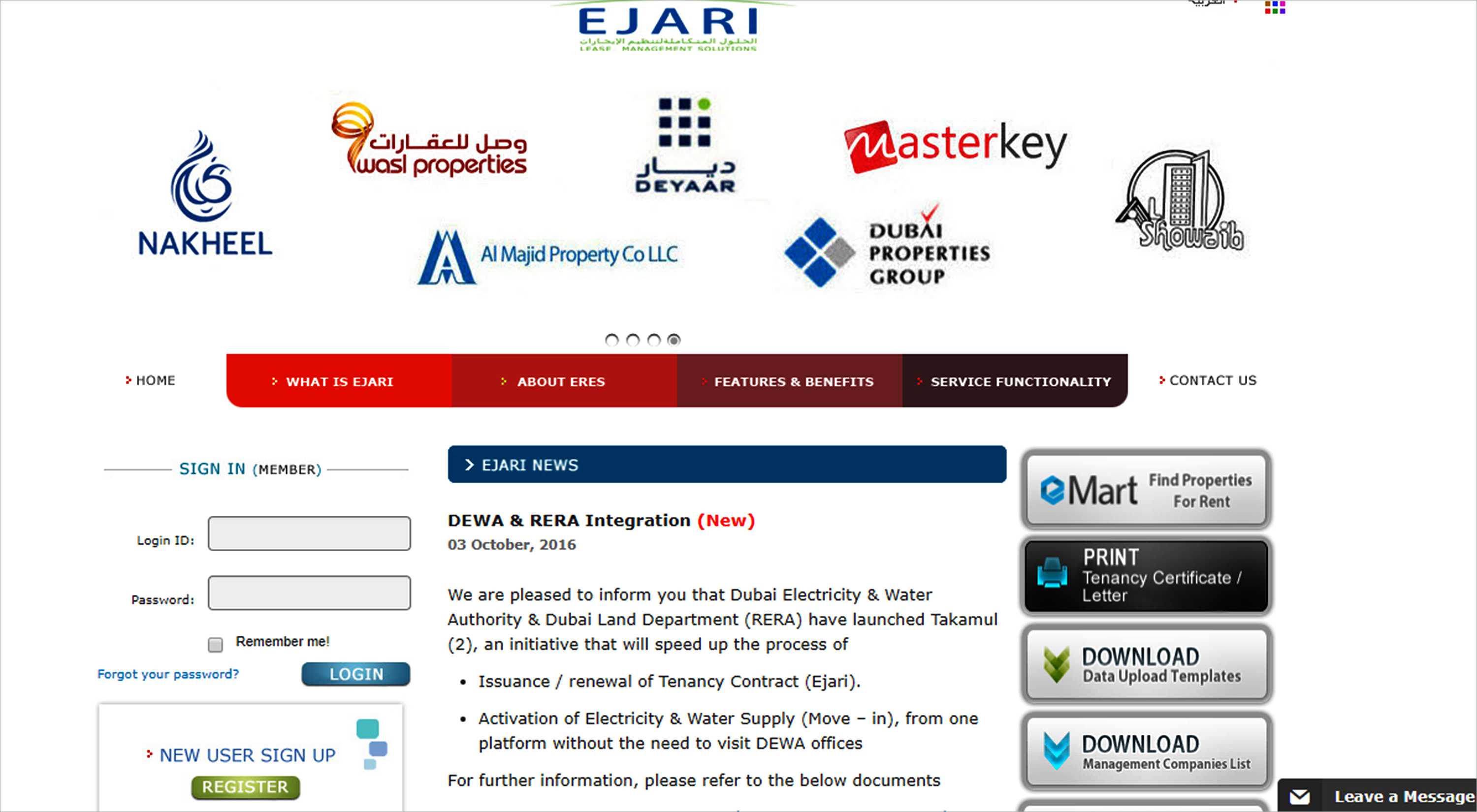 Ejari now integrated with Yardi's Voyager 7S property management platform