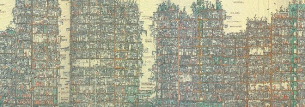 Strategy, J. (2014). Section Elevation of Kowloon Walled City. [image] Available at: http://www. thisiscolossal.com/2014/11/an-illustrated-cross-section-of-hong-kongs-infamous-kowloon-walled- city/ [Accessed 28 Jul. 2017].