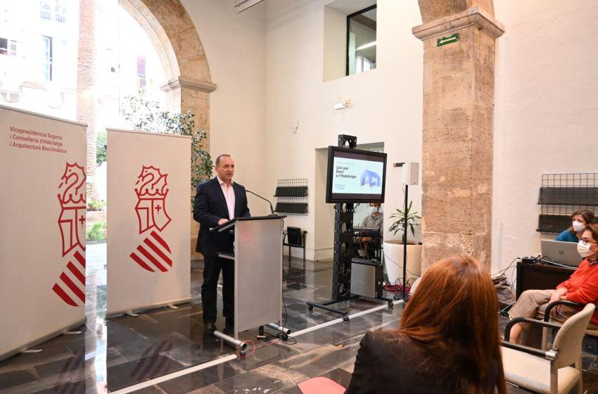 Martínez Dalmau presenta la propuesta valenciana a la ley estatal por el derecho a la vivienda
