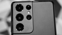 Câmeras do Samsung Galaxy S21 Ultra