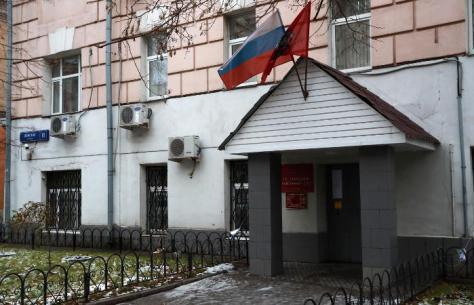 Суд обратил в доход государства имущество подельника полковника Захарченко
