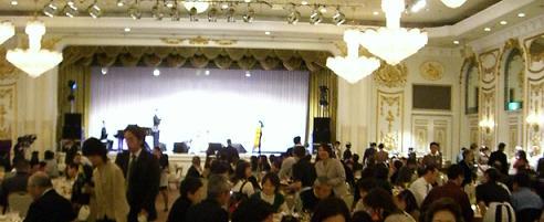 ホテル紅陽クリスマ・パーティー