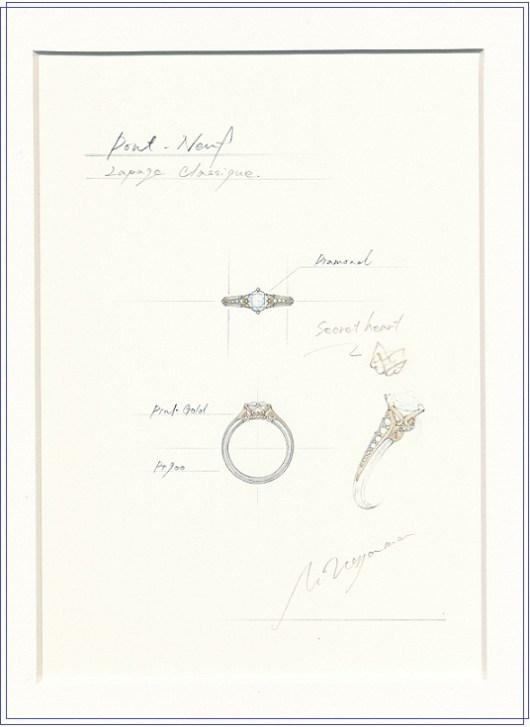 ラパージュのデザイン画