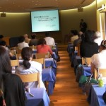 AAJ総会での講演