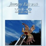 Jewely Fair2012summer