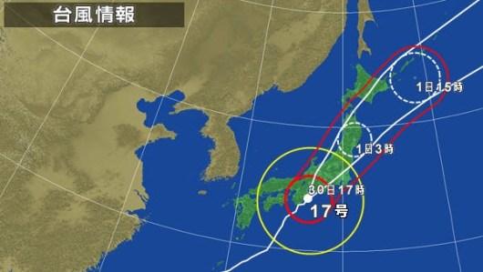 台風17号の予報