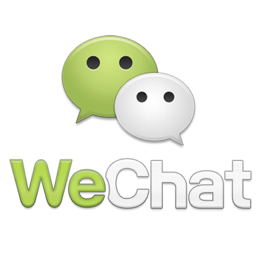 wechat logo 1024x1024 interhacktives