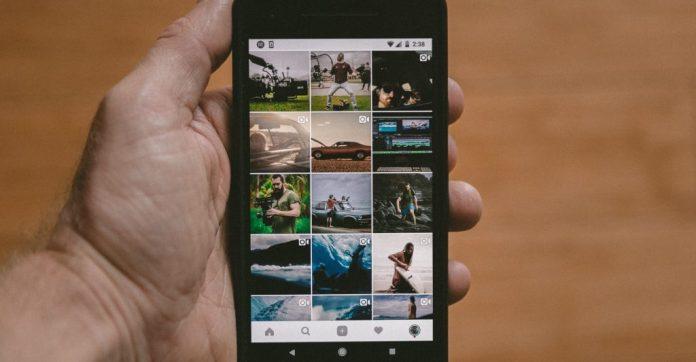 A good quality Instagram profile