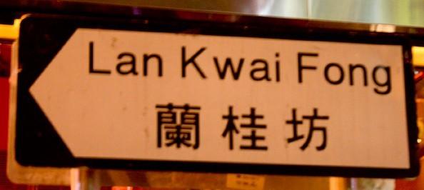 Cantonese advanced course