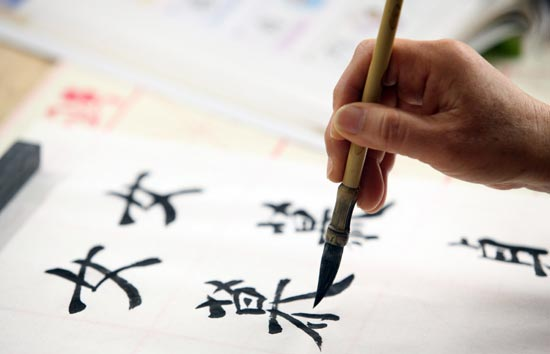 chinese writing course