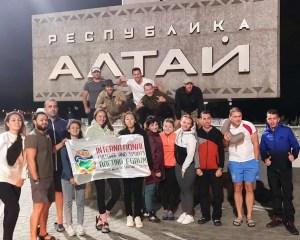 6th White Water of Siberia forum