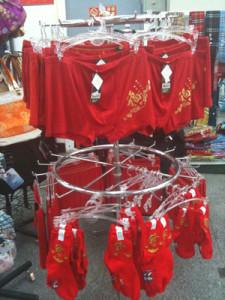 Red_underwear