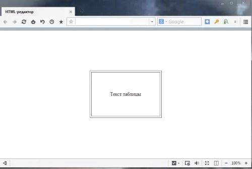 Как в ячейку таблицы вставить картинку html