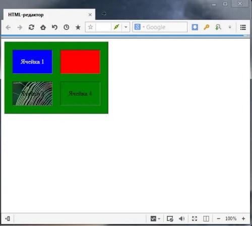 Как вставить рисунок в таблицу html