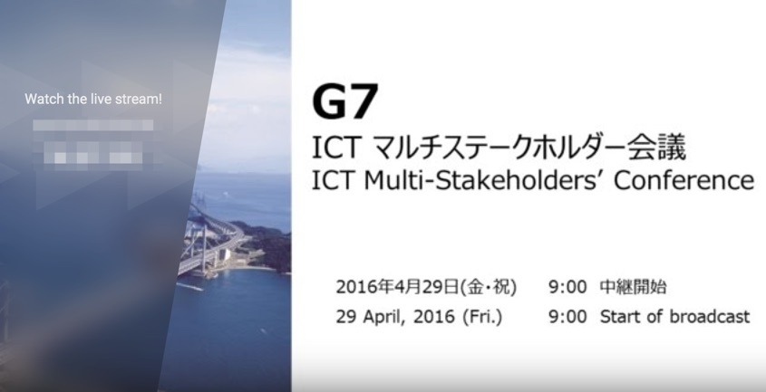 Watch Live on Friday, 29 April - Kathy Brown At G7 ICT Multi-Stakeholder Conference