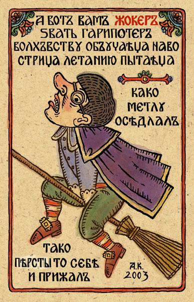 08-rastaman-tales-ru.jpg