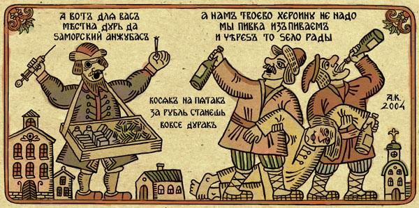 10-rastaman-tales-ru.jpg