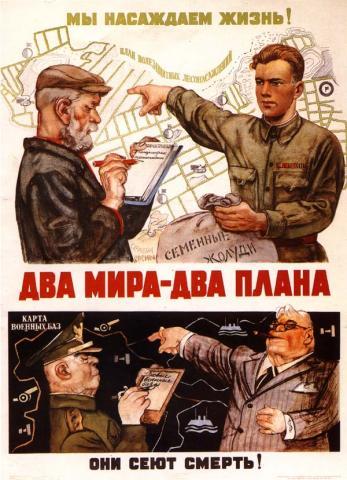 poster40.jpg