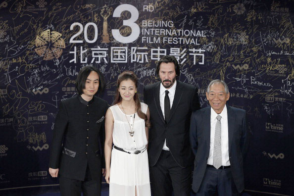 2013 Beijing International Film Festival - Red Carpet
