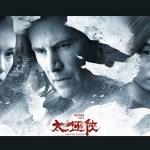 Man_Of_TaiChi_Movie_keanu-reeves-Chinese-Hollywood