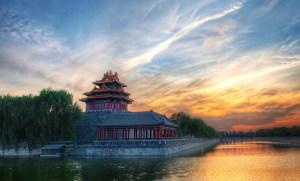 forbidden_city_beijing_china-