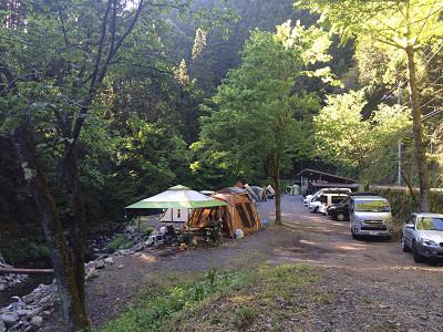 Otake Camping Ground