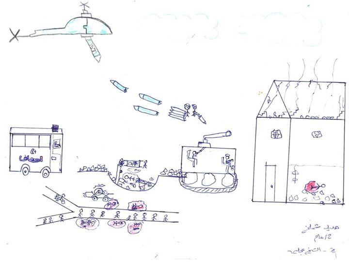 Drawings-Hadeel-Shamalakh
