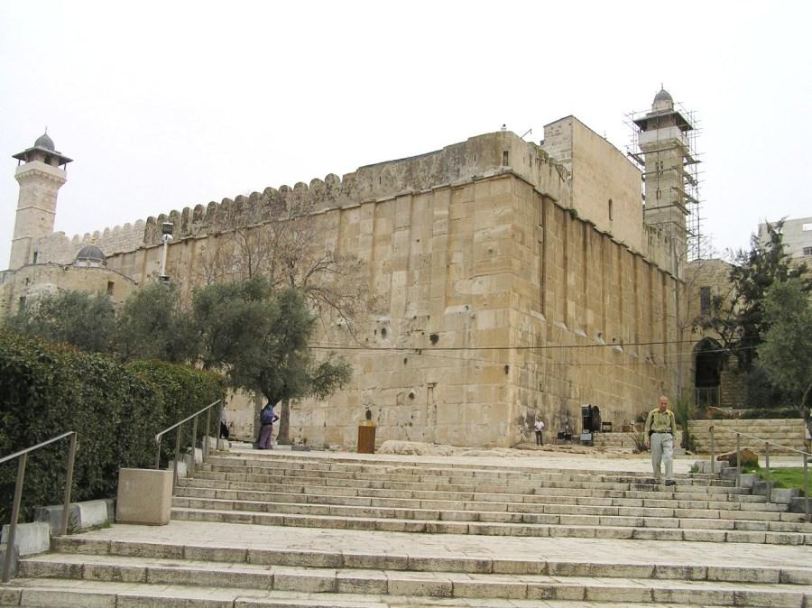 Ibrahimi Mosque