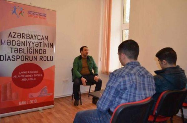 Azərbaycan Mədəniyyətinin təbliğində diasporun rolu mövzusunda tədbir keçirilib - FOTO